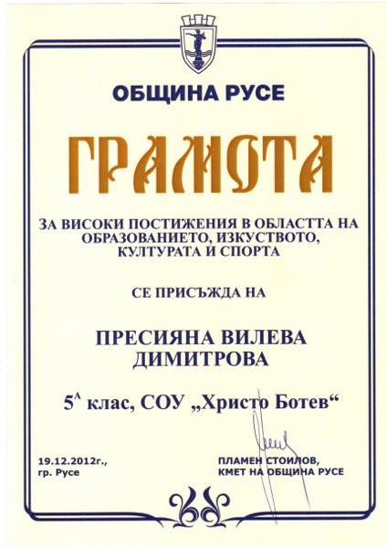 presiana_424x600