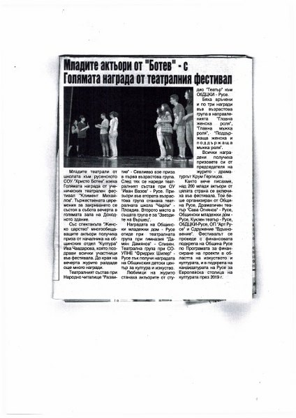 ccf17062013-page-0_424x600