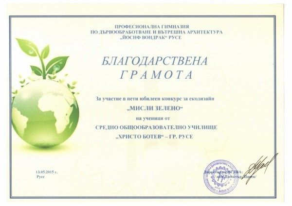 kocev_424x600
