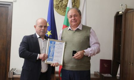 Награда за г-н Теодор Коцев