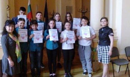Ботевски математически състезания