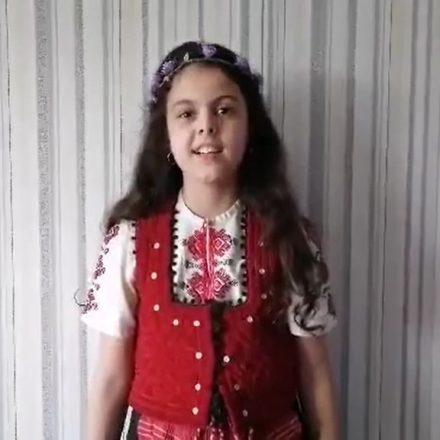 "Призово място в конкурс-рецитал ""Нашите букви"""