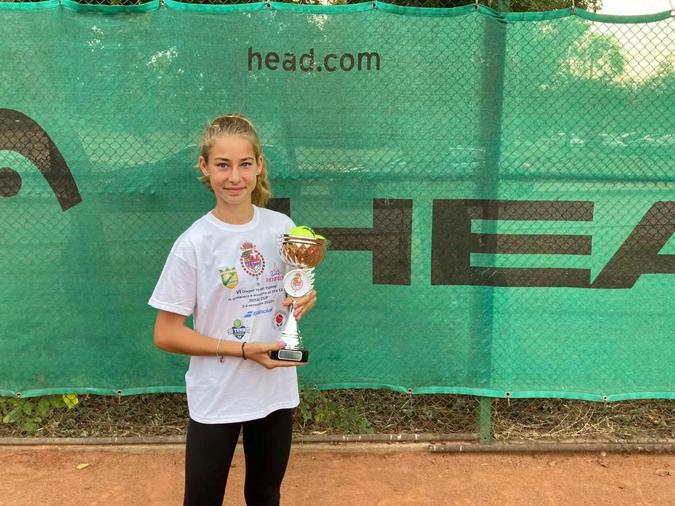 Александра Антонова триумфира на ROYAL CUP