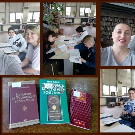 Открит урок, посветен на 140 г. от Търновската конституция