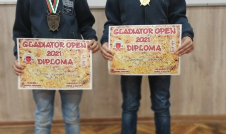 "Международен турнир по джудо ""GLADIATOR OPEN"""